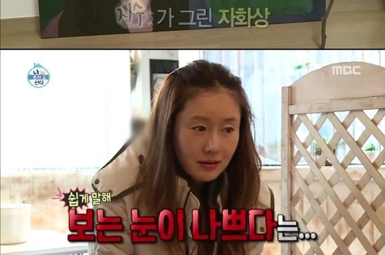 [RE:TV] '나혼자산다' 김지수, 고소영 질투부터 썸남 고백까지…'인간미 발산'