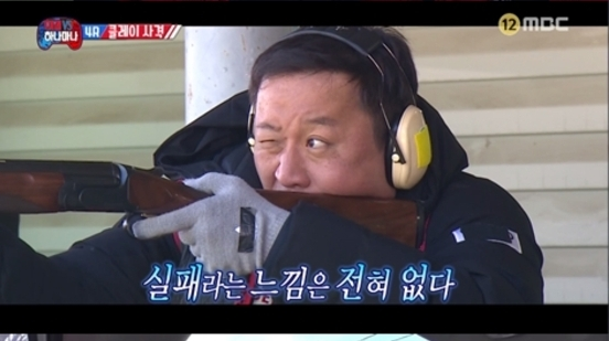 '무한도전' 광희 잘 다녀와! 클레이사격, 축구, 철인3종경기…쉴틈없는 깨알재미[종합]
