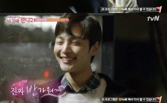 '내귀에캔디2' 김민재·이열음, 실제로 만났다