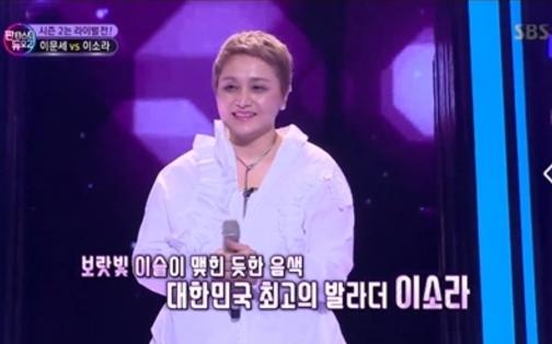 '판듀2' 이소라, 6년만에 TV출연 '역대급 감동'