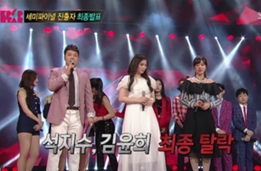 'K팝스타6' 석지수·김윤희 탈락…'TOP4' 세미파이널 진출