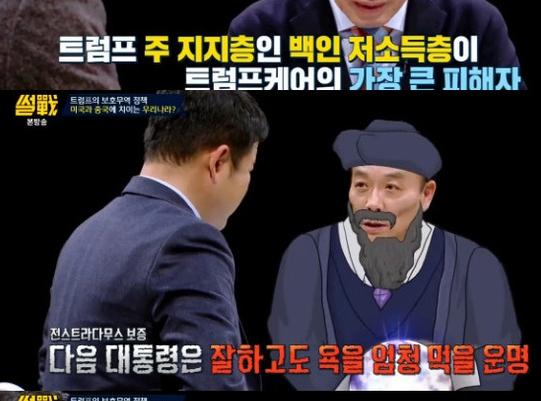 """'썰전' 전원책 """"차기 대통령, 더 힘들수 밖에 없는 이유"""""""