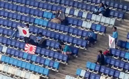 관중석에서 욱일기 든 몰상식한 일본 팬