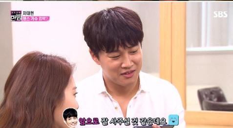"""'한밤' 박보검 """"차태현, 볼때마다 안아주는 선배""""애정"""