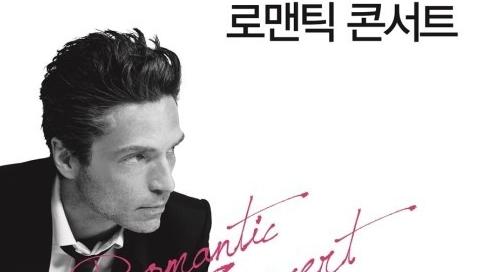 """리차드 막스, 5월 내한 취소 """"한반도 정세 때문"""""""