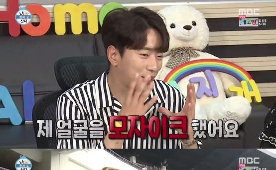 """'나혼자산다' 윤현민 모자이크 굴욕 """"왜 내 얼굴만"""""""