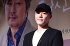 """[전문 포함] '오열' 휘성, 에이미 사과 녹취록 공개…""""미안해 용서해줘"""""""