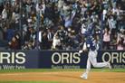 '스크럭스 만루포' NC, PO 1차전 승리…83% 확률 잡았다