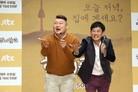 """['한끼줍쇼' 벌써 1년①] PD """"지난 1년, 실패→성장의 시간…뿌듯"""""""