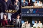 MBC, 주말극에 일일극까지…22일부터 드라마 릴레이 결방 [공식]