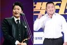 [공식] 송강호, 올해를 빛낸 영화배우 1위…2위 마동석