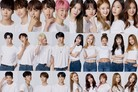 [단독] '더유닛' 참가자들, KBS '연기대상' 특별무대 확정