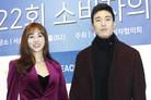 """[공식입장]강경준♥장신영 측 """"5월25일 결혼식, 비공개로 진행"""""""