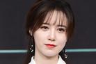 """[공식] YG 측 """"구혜선과 계약 종료…변함없이 응원할 것"""""""