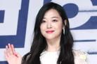 """[공식입장] SM 측 """"설리 모든 장례 절차 비공개 진행…유족들 원해"""""""