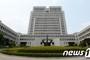 '양심적 병역거부' 유죄 재확인…'여호와의 증인' 실형