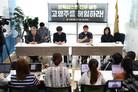 MBC 아나운서 27명 총파업 합류…배현진·양승은 제외