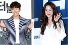[단독] 윤현민, '그녀를 믿지 마세요' 남주 발탁…정려원과 호흡