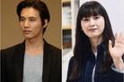 """이나영·원빈, 삼성동 50억원대 주택 이사설…소속사 """"사생활 확인불가"""""""
