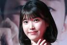 """[공식입장]아이유 """"故 김광석 곡, 고민 끝 빼기로…정말 아쉽다"""""""