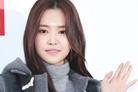"""[공식입장]손나은 측 """"테러 협박범, 해외 거주…인터폴 나섰다"""""""