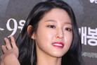 """[공식입장]설현, 허위 나체 합성 사진 강경대응 """"오늘 고소"""""""