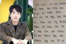 """[전문]'부정입학' 논란 정용화 """"이유불문 모든게 내잘못"""" 사과"""