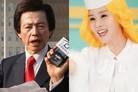 """[직격人터뷰] 허경영 """"최사랑과 열애 NO…26살 연하 말이되나"""""""