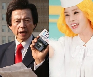 """허경영 """"최사랑과 열애 NO...26살 연하 말이되나"""""""