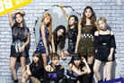 트와이스, 日오리콘 월간앨범차트 '첫 1위' 쾌거