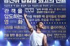 [Nbox] '보헤미안 랩소디' 232만↑…2018 음악영화 최고 흥행작 등극