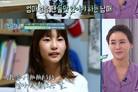 """[직격인터뷰] '둥지' CP """"박잎선, '잘 살고 있다' 보여주고픈 마음 컸을 것"""""""