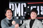 [N현장] 'PMC:더 벙커' 하정우X이선균의 지독한 '미션 임파서블'(종합)