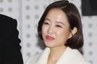 "[N현장] '소비자의 날' 박보영 ""'너의 결혼식'으로 상 받아 영광, 행복하다"""