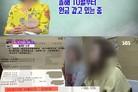 [N이슈] '채무 불이행' 김영희母, 제보자에 법적 대응 예고…향후는