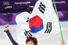 [올림픽] 김태윤, 빙속 남자 1000m '깜짝' 동메달…한국, 12번째 메달(종합)