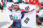 [패럴림픽] '첫 金' 신의현, 크로스컨트리 오픈 계주에서 추가 메달 도전