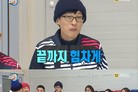 "[N이슈] 유재석, '무한도전' 종영 시사 ""얼마 안 남았지만"""