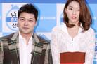 """[공식입장] 전현무 측 """"한혜진과 4월 결혼설 사실무근"""""""