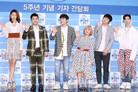 """[공식입장] '나혼자산다', 포상휴가 최종 불발 """"출연진 스케줄상"""""""