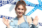 [단독] 전소미, 내년 3월 솔로 전격 데뷔…음반 작업中