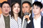 """[단독] """"샤이니 민호 합류"""" '선녀들' 오늘(24일) 요르단 출국"""