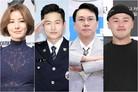 """[단독] 김성령·이정진·이상민·마닷, '라스' 뜬다 """"예능대세 입담 기대"""""""