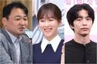 [단독] '또 오해영' 송현욱 PD, '뷰티 인사이드' 연출…서현진과 재회
