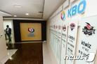 KBO, NC 직원 사설 베팅 조사 착수…조사위원회 구성 완료