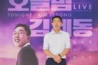 """'오늘밤 김제동' 1년 만에 폐지, 이유는…""""개편에 따른 것"""""""