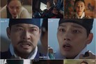 [N시청률] '왕이된남자' 광대 여진구, 진짜 왕 되나…8.9% 월화극 1위