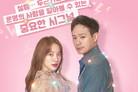 """[전문] YG스튜디오플렉스 """"前공동대표 A씨 사임…배임 혐의로 형사고소"""""""