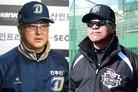 '金경험' 김경문·조범현? 다가오는 야구대표팀 감독 선임