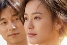 '82년생 김지영', 호주·홍콩 등 해외 37개국 선판매